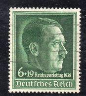 Y1897 - GERMANIA TERZO REICH 1938 , N. 613 Usato : NSDAP HITLER - Allemagne
