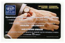 UKRAINE - Advertising - Bank - AVAL - Phonecard Telecard Chip Card PS 2520 Units - Ukraine