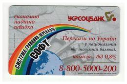 UKRAINE - Advertising - Bank - UKRSOTSBANK - Phonecard Telecard Chip Card PS 2520 Units - Ukraine
