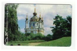 UKRAINE - Kyiv - Architecture - St. Andrew's Church - Phonecard Telecard Chip Card 1120 Units - Ukraine