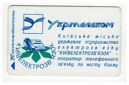 UKRAINE - Kyiv - 1998 - Phonecard Telecard Chip Card - Advertising - Ukrtelecom - K338 - 840 Units - Oekraïne