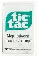 UKRAINE - Kyiv - 1997 - Phonecard Telecard Chip Card - Advertising - TIC TAC - K293 - 840 Units - Oekraïne