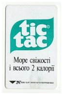 UKRAINE - Kyiv - 1997 - Phonecard Telecard Chip Card - Advertising - TIC TAC - K293 - 1680 Units - Oekraïne