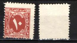 EGITTO - 1929 - Arabic Numeral - SENZA GOMMA - Service