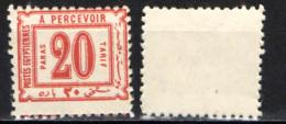 EGITTO - 1886 - 20pa Red - Unwmk. - SENZA GOMMA - Service
