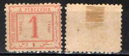 EGITTO - 1886 - 1pi Red - Unwmk. - SENZA GOMMA - Service