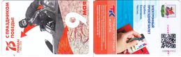 Transport  Card  Russia. Tatarstan Kazan 05.2020 New - Rusland