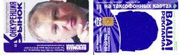 Phonecard   Russia. Saint - Petersburg. 25 Units  30.09.2001 - Rusland