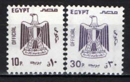 EGITTO - 1991 - STEMMA - FORMATO PICCOLO - MNH - Service