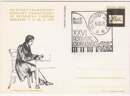 Poland Polska 1970 Pologne Music Musique Musik Composer Compositeur Chopin, Piano Competition 1971 Festiwal - Non Classés