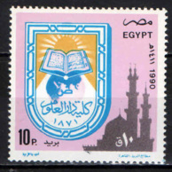 EGITTO - 1990 - Dar El Eloum Faculty - MNH - Égypte