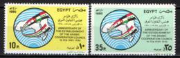 EGITTO - 1990 - Arab Cooperation Council, 1st Anniv. - MNH - Égypte