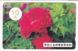 TK 26157 CHINA - Tamura Flower - Blumen