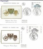 """Belgique 1947 - Carte Postale. COB Nº 420. Publicité: Ballon Monté """"Coupe Leon Gheude"""".........  (VG) DC-7938 - 1935-1949 Small Seal Of The State"""