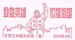 Cover Lanzhou Post Office Designed Special Slogan Chop Covid-19 Special Postal Slogan Chop - Autres