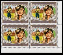 GUINEA BISSAU 1982 Crocket Diana Royal Baby William 5P CORNER PERF.PAIR OVPT. - Stamps