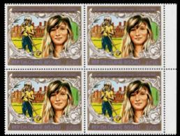 GUINEA BISSAU 1982 Crocket Diana Royal Baby William 5P MARG.PERF.PAIR OVPT. - Stamps