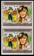 GUINEA BISSAU 1982 Crocket Diana Royal Baby William 5P PERF.PAIR OVPT. - Stamps