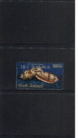 (stamp 14-8-2020) Cook Islands (overprint O.H.M.S) 1 - Cook