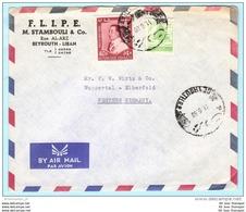 LIBANON LEBANON LIBAN - Brief Cover Lettre FIRMA - 5 P - Zeder + 665 Präsident Chehab (29961) FFF - Lebanon