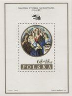 Poland 1985 Mi Bl. 96 I World Philatelic Exhibition Italia 85, Painting, Art MHN** - 1944-.... République