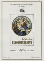 Poland 1985 Mi Bl. 96 II World Philatelic Exhibition Italia 85, Painting, Art MHN** - 1944-.... République