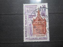 "VEND BEAU TIMBRE DE FRANCE N° 1763 , OBLITERATION "" AV. WAGRAM "" !!! - Oblitérés"