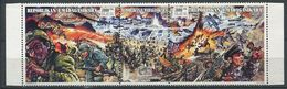 272 - MADAGASCAR 1994 - Yvert 1331/33 - Debarquement Des Troupes 1944 Normandie - Neuf ** (MNH) Sans Trace De Charniere - Madagascar (1960-...)