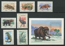 272 - MADAGASCAR 1994 - Yvert 1338/44 BF 92 - Animaux Prehistoriques - Neuf ** (MNH) Sans Trace De Charniere - Madagascar (1960-...)