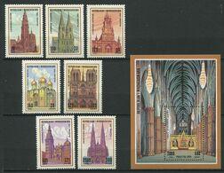 272 - MADAGASCAR 1994 - Yvert 1345/51 BF 93 - Cathedrale Edifice Religieux - Neuf ** (MNH) Sans Trace De Charniere - Madagascar (1960-...)