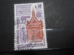 """VEND BEAU TIMBRE DE FRANCE N° 1763 , OBLITERATION """" BELLEVILLE-SUR-MEUSE """" !!! - Oblitérés"""