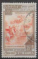 ETHIOPIA - 1955 - 20* CORONAMENTO IMPERATORE - 35c - USATO (YVERT 336 - MICHEL 340) - Ethiopia