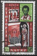 ETHIOPIA - 1962 - 27* CORONAMENTO IMPERATORE - 50c - USATO (YVERT 401 - MICHEL 441) - Ethiopia