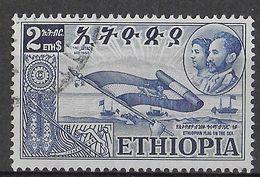 ETHIOPIA - 1952 - RITORNO DELL'ERITREA - 2 D.  - USATO (YVERT 322 - MICHEL 325) - Ethiopia