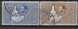 ETHIOPIA - 1961 - 20° ANNIVERSARIO LIBERAZIONE -30c + 1 D.  - 2 VALORI  USATI (YVERT 369/370 - MICHEL 406/407) - Ethiopia