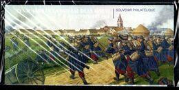 Bloc Souvenir N° 98 - Bataille De La Marne - Neuf Sous Blister - Souvenir Blokken