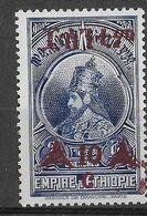 ETHIOPIA - 1936 - SOPRASTAMPATO 10c  SU 2G  - NUOVO MNH** (YVERT 218 - MICHEL 190) - Ethiopia