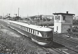 Vindobona ,VT 137237 - Equipo