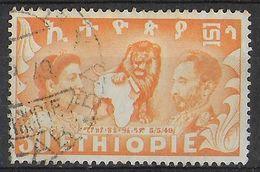 ETHIOPIA - 1949 - COPPIA REALE - 30c. - USATO (YVERT 270 - MICHEL 262) - Ethiopia