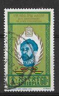 ETHIOPIA - 1970 - 40° CORONAMENTO - 60c - USATO (YVERT 576 - MICHEL 655) - Ethiopia