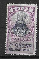 ETHIOPIA - 1942 - SERIE ORDINARIA - IMPERATORE - 60c. - USATO (YVERT 226 - MICHEL 203) - Ethiopia