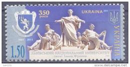 2011. Ukraine, Mich. 1176, Mint/** - Ucraina