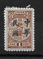 1912 CHINA - POSTAGE DUE O/P IN BLACK OG H MINT CHAN D34 1c - China