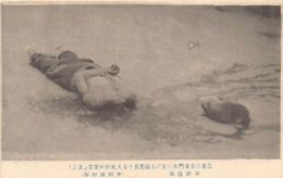 CHINA - Beheaded Outlaw During The 1912-1913 Revolution - Publ. Unknown. - China