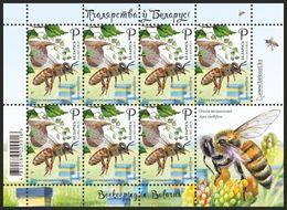 Belarus 2020 Bee Beekeeping Fauna Insects Klbg Shtl MNH - Bielorussia