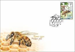 Belarus 2020 Bee Beekeeping Fauna Insects FDC - Bielorussia