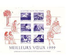 """PIA  - FRAN - 1998 : Prova Di Stampa Della Serie""""Giornata Della Lettera"""" - (Yv 3150-55 ) - Blocs & Feuillets"""