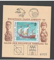 Bulgaria MNH 1984 Filatelic Saloon Bloc - Ongebruikt