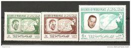 YEMEN - 1968 DAN HAMMARSKJOLD 3v. Nuovo** MNH - Dag Hammarskjöld