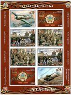 Tajikistan 2020 . World War II. 75th Anniversary Of The Victory(Aircraft,Tanks) . Imperf. M/S Of 6 + 2 Label - Tajikistan